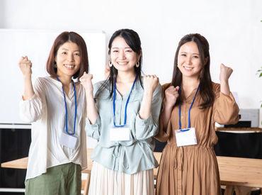 株式会社フューチャー ※勤務地:くるみホールの画像・写真
