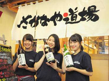 まぐろ居酒屋 さかなや道場 弘前駅前店 c0435の画像・写真