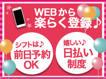 株式会社リージェンシー 新宿支店※大森エリア/SJMB201130011Rの画像・写真
