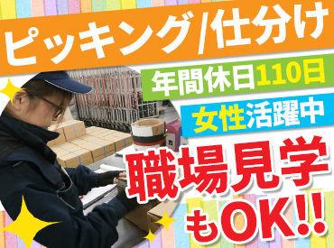 マコトトランスポートサービス株式会社 花巻営業所の画像・写真