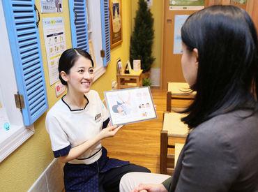 ラフィネ ゆめタウン呉店/株式会社ボディワーク の画像・写真