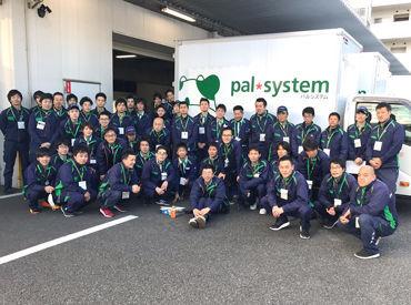 株式会社ロジカル 狛江事業所の画像・写真