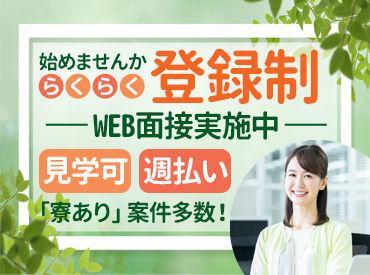 東洋ワーク株式会社 埼玉営業所/st-ts03の画像・写真