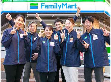 ファミリーマート 大倉山一丁目店の画像・写真