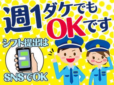 関東保安警備株式会社の画像・写真