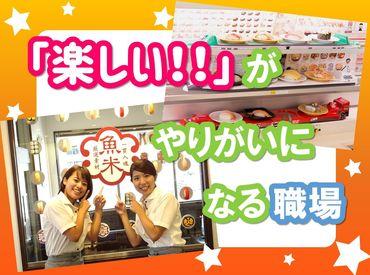 元気寿司株式会社の画像・写真