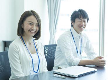 ニッセイ・ビジネス・サービス株式会社の画像・写真
