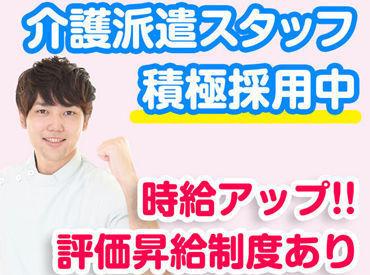 株式会社プロトメディカルケア 大阪支社の画像・写真