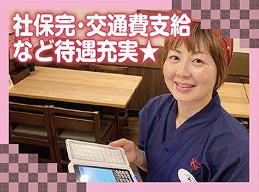 そじ坊 新宿アイランド店の画像・写真