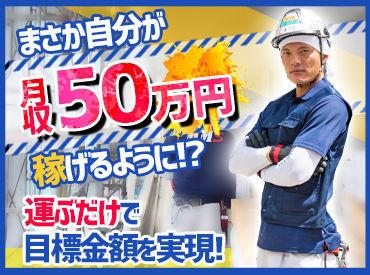 株式会社マグナムメイドサービス 京都本社の画像・写真