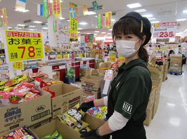 業務スーパーTAKENOKO 奈佐原店の画像・写真