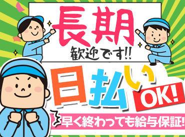 株式会社フロントライン 八戸支店/FLHA100の画像・写真