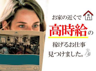アーチスタッフ株式会社[001] の画像・写真