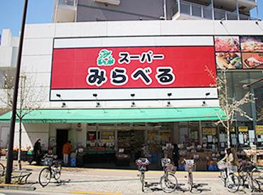 みらべる 中井店の画像・写真