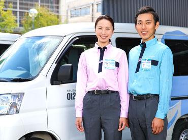 ダスキンオビヒロ株式会社の画像・写真