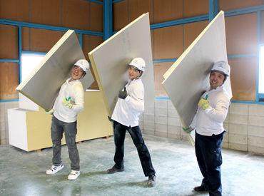 株式会社ハイスタンダード ※勤務地:名古屋市港区エリアの画像・写真