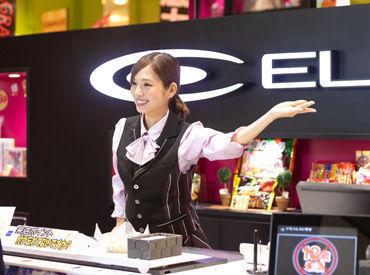 ELGRAN(エルグラン)明野本店の画像・写真