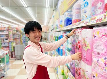 ドラッグストアモリ 千代田店の画像・写真