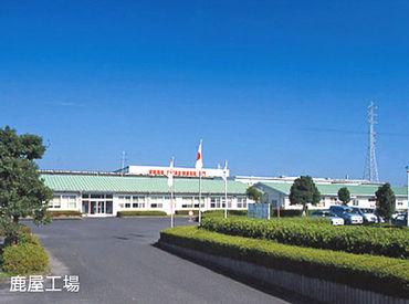 株式会社JA食肉かごしまの画像・写真