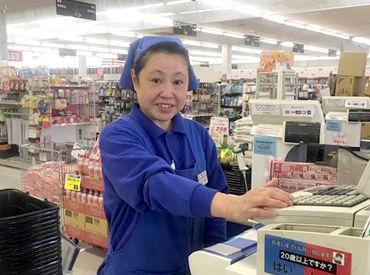 新鮮市場マルエイ 薬円台店の画像・写真