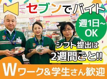 セブン‐イレブン郡山喜久田店の画像・写真