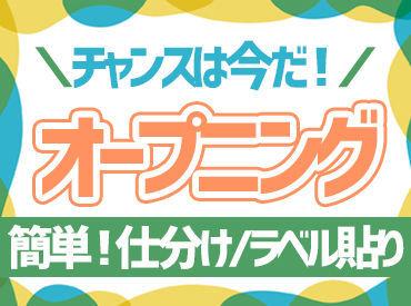 吉川運輸株式会社 平林営業所の画像・写真