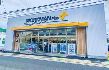 ワークマンプラス 甲府和戸店の画像・写真