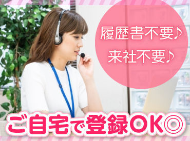株式会社ジャストファイン(梅田オフィス)/UM0404の画像・写真