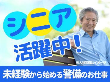 株式会社エムディーコーポレート 北陸支店 ※勤務地:福井市の画像・写真