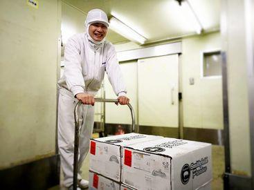 杉本食肉産業株式会社 豊田工場の画像・写真