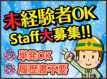 奥村組土木株式会社の画像・写真