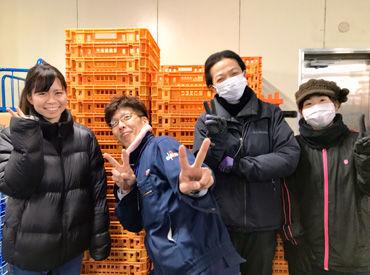 株式会社河野 広島南営業所の画像・写真