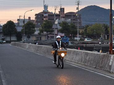 株式会社四國新聞社の画像・写真