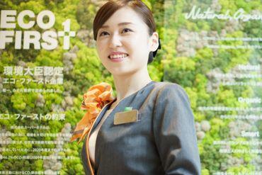 スーパーホテル浜松の画像・写真
