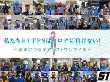 合同会社51TPS ※千葉市中央区エリアの画像・写真