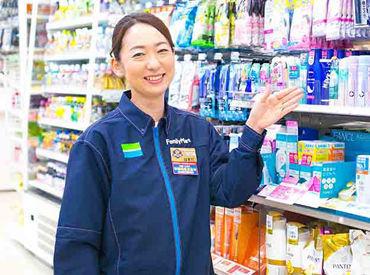 ファミリーマート いせき山東店の画像・写真