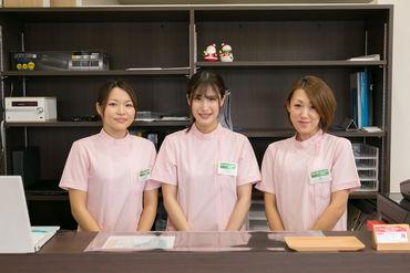 新発田名倉堂鍼灸接骨院 ※2021年9月オープンの画像・写真