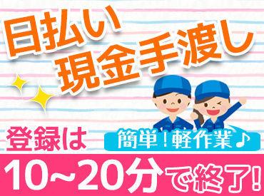 株式会社エタニティーライズ (勤務地:岸和田エリア)の画像・写真