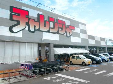 チャレンジャー 新発田店の画像・写真