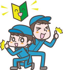 株式会社ビート 横浜支店の画像・写真
