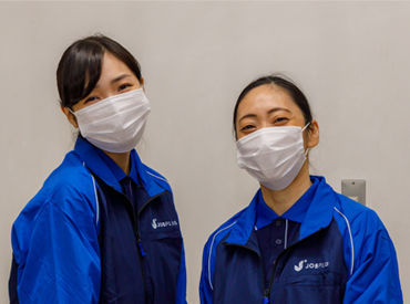 SGフィルダー株式会社 ※千里事業所/313-0000の画像・写真