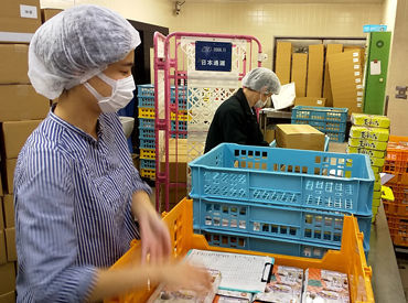 株式会社 淡路屋の画像・写真