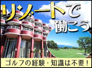 函南スプリングス株式会社の画像・写真