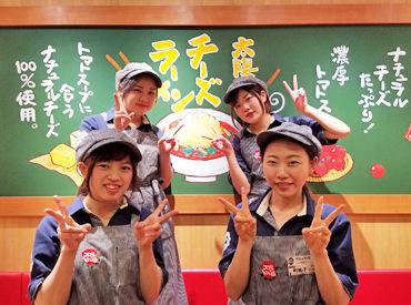 太陽のトマト麺 with チーズ 三宮駅前店 (株式会社大阪王将 フランチャイズ)の画像・写真