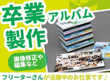 斎藤コロタイプ印刷株式会社の画像・写真