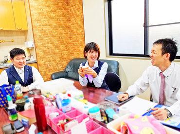 株式会社朝日興産の画像・写真