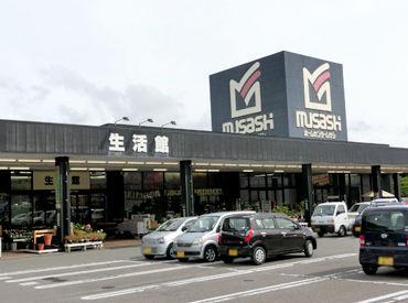 ホームセンタームサシ 村上店の画像・写真