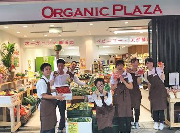 オーガニックプラザ ラ・モール芦屋店(※2021年9月20日OPEN)の画像・写真
