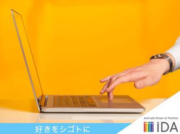 株式会社iDA 神戸支店 5500001の画像・写真