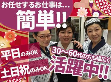 株式会社八永南部家敷の画像・写真